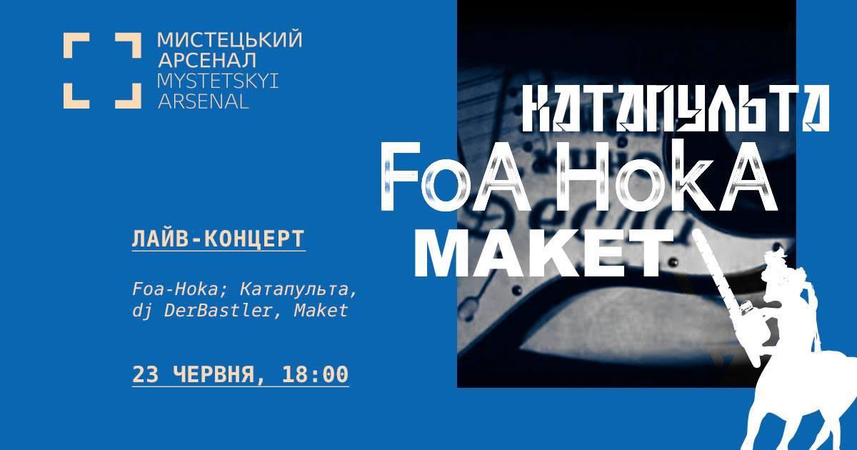 foahoka_poster